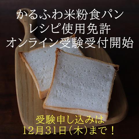 200822_karuhuwalicense.jpg