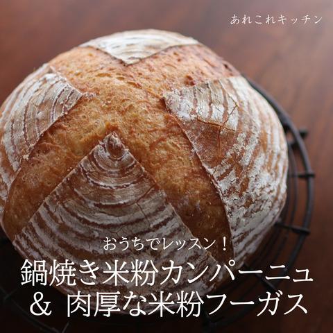 for_shop1.jpg