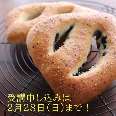 for_shop2.jpg