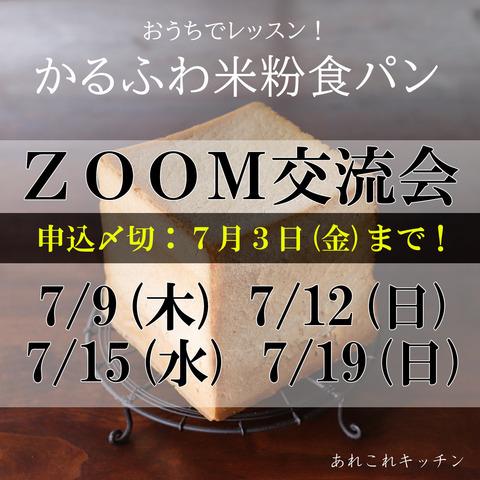stores_zoom.jpg
